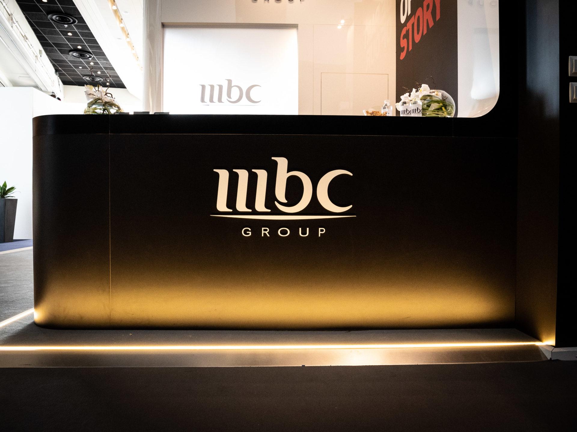 MBC Group au MIPTV